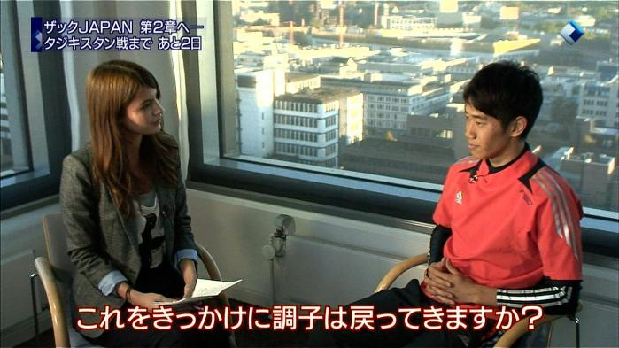熱愛の噂になったマギーと香川真司の画像1