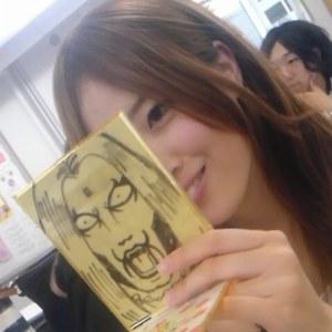 岡田万里奈のかわいい画像1