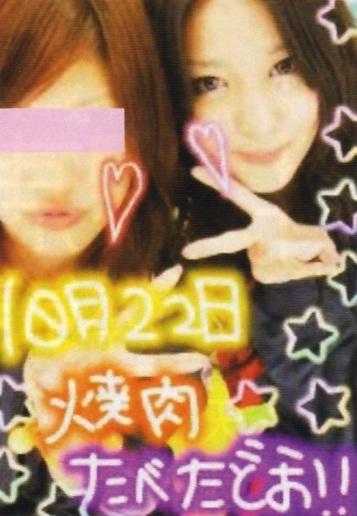 武井咲のプリクラ画像11