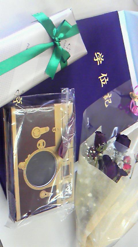 モデル・田中里奈の大学卒業式