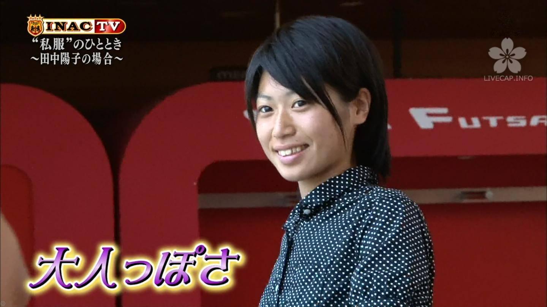 田中陽子の私服画像1