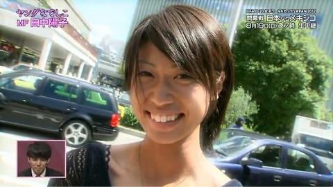 田中陽子の私服画像3
