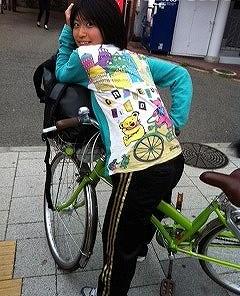 田中陽子の私服画像5