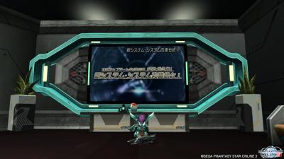 SS_PV放送