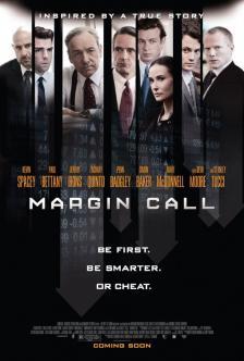 マージン・コール