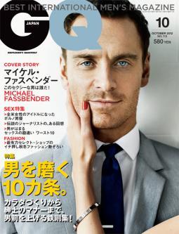 GQ JAPAN - October 2012