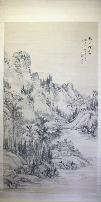鉄翁 秋山