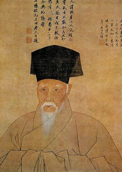 沈周 紙本墨画 台北故宮博物院
