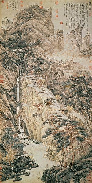 沈周『蘆山高図』(1467年) 紙本墨画 台北故宮博物院 301px-Lofty_Mt_Lu_by_Shen_Zhou