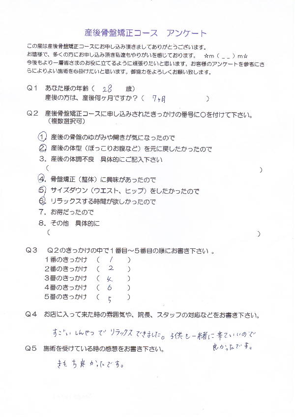 sango141-1.jpg
