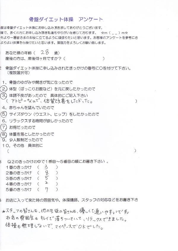 taisou-47-1.jpg