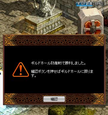 (9・29)サブくん防衛戦結果