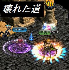 やっと懺悔(・・)