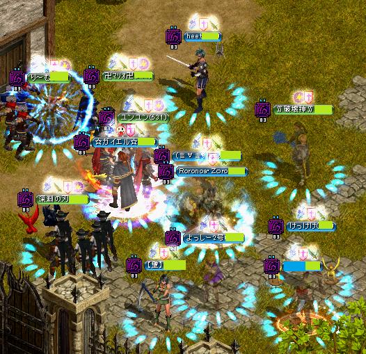 攻城戦開始前!