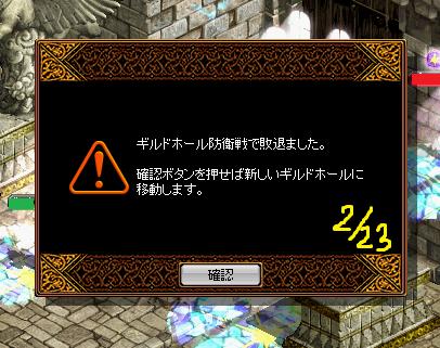 結果(2.23百虎)