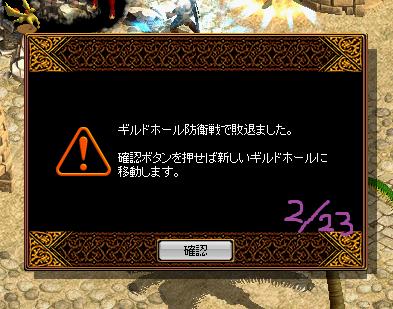 結果(2.23)百物語組