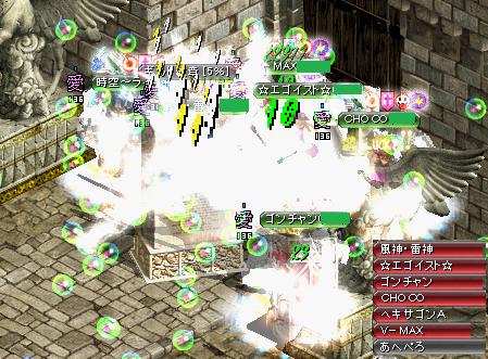 B・T攻城戦紋章前(13'4.6)