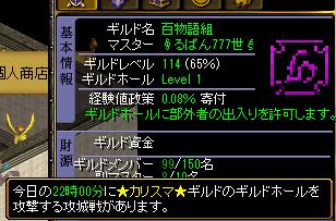 20135.25百物語組