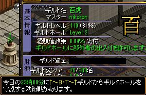 20135.25百虎