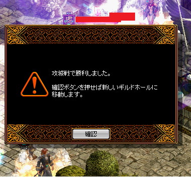 B・T結果(5.25)