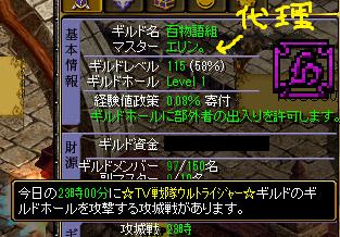 13'6.22(百物語組)