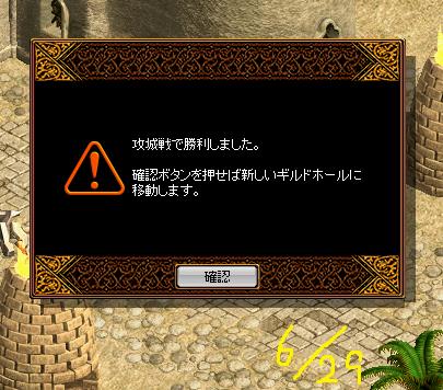 百虎結果6.29