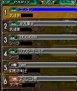 開始前百物語集まり(7.6)