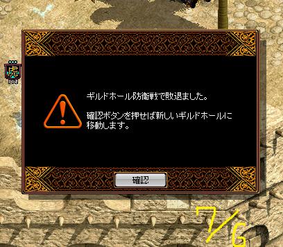 百虎結果(7.6)