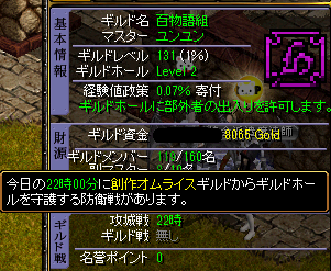 201410.11守り