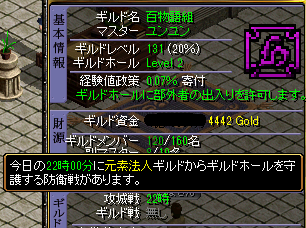 201410.18攻城戦