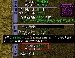 201411.1攻め