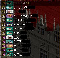 11.22参加メンバー