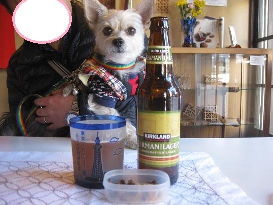 4そら ビールS 1215