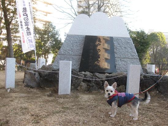 8亀戸の富士塚 0102