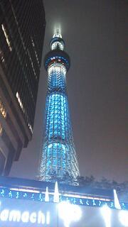 20121217_220308.jpg