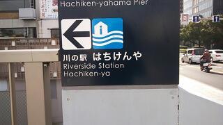 20130106_133924.jpg