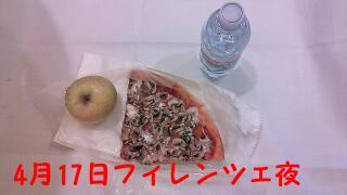 20130429_170959.jpg