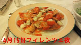 20130429_171334.jpg
