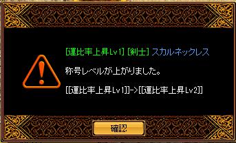 RedStone 13.02.28[01]