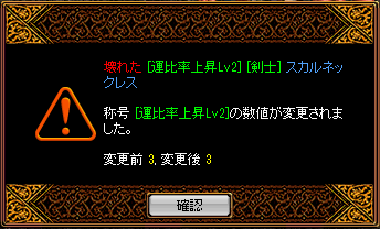 RedStone 13.03.05[03]