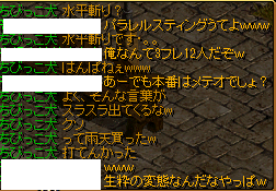 RedStone 13.03.18[03]