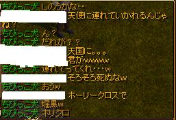 RedStone 13.03.18[01]