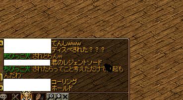 RedStone 13.03.18[00]