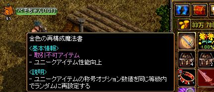 RedStone 13.04.30[01]