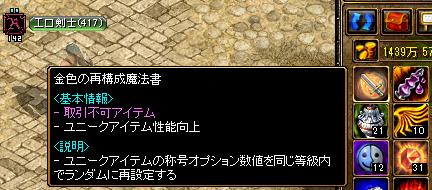 RedStone 13.04.30[00]
