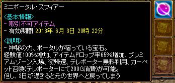 201306021401503d2.png