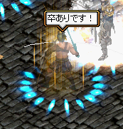 2013060214015168c.png