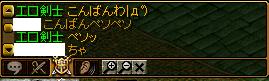 RedStone 13.06.04[00]