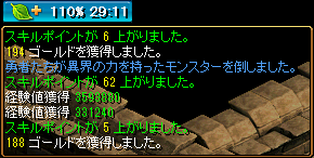 RedStone 13.06.02[02]