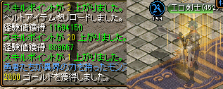 RedStone 13.07.07[08]
